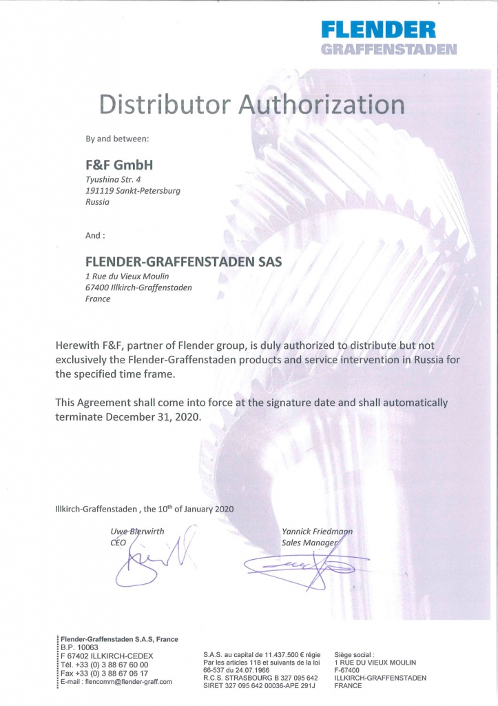 Distributor-authorization-2020.jpg